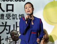 FILE - This Oct. 15, 2010 file photo shows Filipino singer Lea Salonga performing on World Food Day, at the FAO (United Nations Food and Agriculture Organization) headquarters in Rome. Salonga, the original
