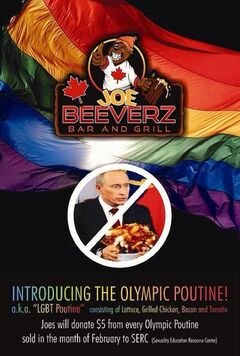 The Facebook poster advertising the Olympic poutine.