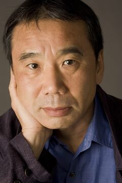 This undated image released by Alfred A. Knopf shows Japanese author Haruki Murakami. Murakami's new novel,
