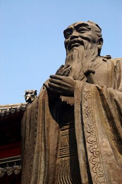 Confucius: A picture of the Master himself. This is a replica though. Most of the original statues have been lost to history.