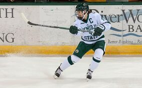 Manitou's Madison Hutchinson is the captain of Bemidji State and is paired on defence with Melissa Hunt of Hartney. The duo is joined by Glenboro's Brittni Mowat, who plays net.