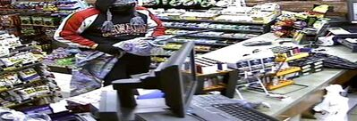 Police are looking for this suspect after an armed robbery in Dauphin on Tuesday.