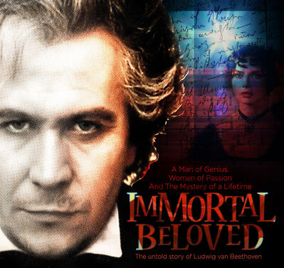 "The Brandon Chamber Players are performing in concert with a screening of ""Immortal Beloved"" at the Evans Theatre on Sunday."