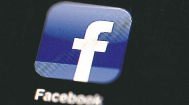 The Brandon Police Service is warning Facebook users of a scam by a man named