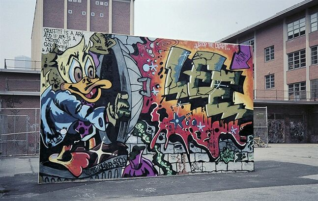 "In this 1978 photo provided by the Museum of the City of New York, the graffiti mural ""Howard the Duck,"" is painted on a handball court in New York. The Lee Quinones mural was a pivotal work that helped propel the illicit graffiti art movement from the subway system to above ground, and into the mainstream. The original mural has been painted over, but Quinones recreated it on canvas and it is part of the exhibition,"