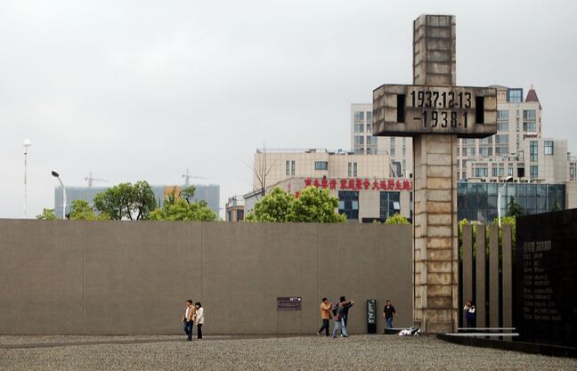 Nanjing Massacre Memorial — The beginning and entrance to the Museum. What this picture does not show is the hordes of people already inside.