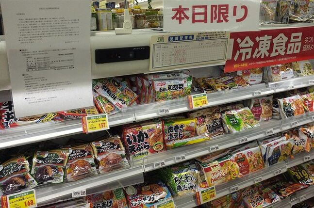 In this Tuesday, Jan. 7, 2014 photo, the notice of apology and recall is placed on the shelves of frozen food products at a supermarket in Fujisawa, near Tokyo. More than 350 people have been sickened across Japan after eating frozen food products that may have been tainted with a pesticide, Japanese public broadcaster NHK reported. Food maker Maruha Nichiro Holdings began recalling 6.4 million packages of various frozen foods on Dec. 29, saying it found some were tainted by high levels of pesticides. The company has received hundreds of thousands of calls about the problem. (AP Photo/Shizuo Kambayashi)