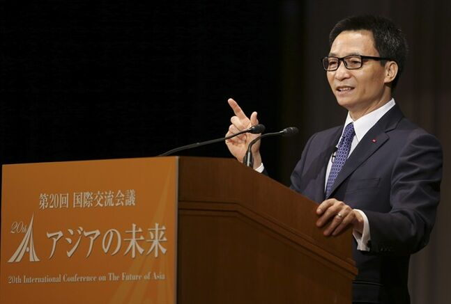 Vietnamese Deputy Prime Minister Vu Duc Dam delivers a keynote speech at the 20th International Conference on The Future of Asia in Tokyo, Thursday, May 22, 2014. (AP Photo/Koji Sasahara)
