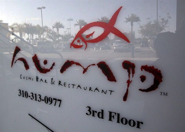A sign at the Hump Restaurant is seen in Santa Monica, Calif. on March 10, 2010. THE CANADIAN PRESS/AP, Reed Saxon